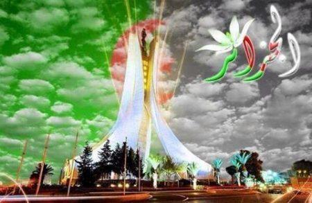 بالصور صورة علم الجزائر صورة علم خريطة الجزائر , صور للجزائر وعلمها 4359 10