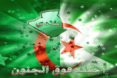 بالصور صورة علم الجزائر صورة علم خريطة الجزائر , صور للجزائر وعلمها 4359 12