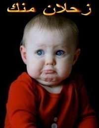 بالصور صور اطفال صغار صور اطفال اجمل صور اطفال , اجمل خلفيات اطفال 4361 7
