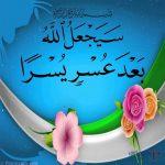 صور اسلامية خطيرة صور فى فضل يوم الجمعه , اروع خلفيات دينية