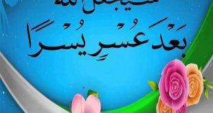 صوره صور اسلامية خطيرة صور فى فضل يوم الجمعه , اروع خلفيات دينية