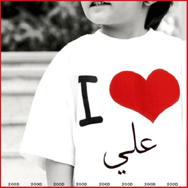 بالصور صور خلفيات اسم علي روعه اقوى صور اسم علي , احلي خلفيات اسم علي 4446 1
