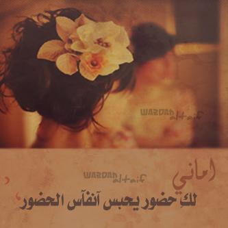 بالصور صور اسم امانى خلفيات اسم امانى صورة اسم امانى , اجمل صور اسامي 4455 7