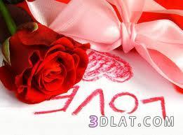 بالصور صور رومانسية للمتزوجين احلا الصور للمتزوجين صور روعة 4465 4