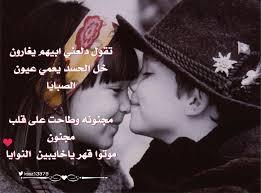بالصور صور رومانسية جميلة احدث صور رومانسية صور رومانسية جميلة 4478 1