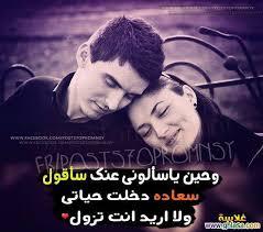بالصور صور رومانسية جميلة احدث صور رومانسية صور رومانسية جميلة 4478 11