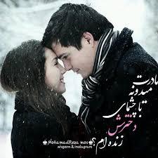 بالصور صور رومانسية جميلة احدث صور رومانسية صور رومانسية جميلة 4478 7