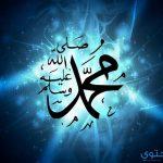 صور عن الرسول محمد , اجمل الصور الدينية