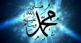 صوره صور عن الرسول محمد , اجمل الصور الدينية