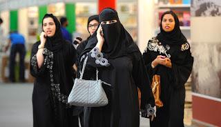 بالصور صور بنات سعوديات صور بنات سعودية صور لبنات السعودية 4491 19