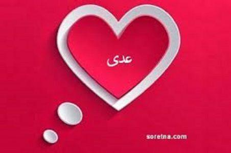 بالصور صور اسم حسين اجمل صور خلفيات اسم حسين احدث صور اسم حسين 4512 4