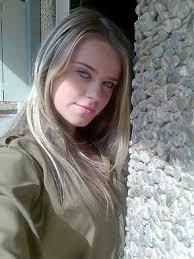 صوره صور نساء اسرائيليات في البحر , خلفيات لنساء من اسرائيل