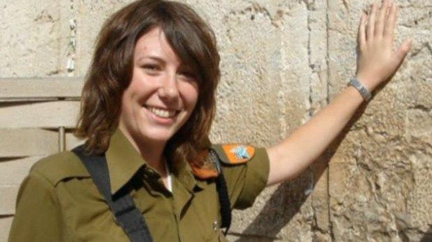 بالصور صور نساء اسرائيليات في البحر , خلفيات لنساء من اسرائيل 4525 4