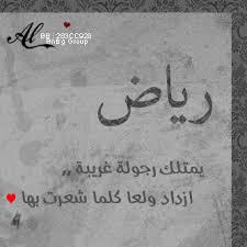 بالصور صور ورمزيات اسم عباس احدث صور اسم عباس , اجمل تصاميم اسم عباس 4557 11