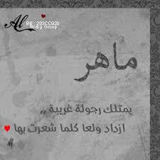 بالصور صور ورمزيات اسم عباس احدث صور اسم عباس , اجمل تصاميم اسم عباس 4557 7