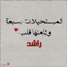 صوره صور ورمزيات اسم عباس احدث صور اسم عباس , اجمل تصاميم اسم عباس
