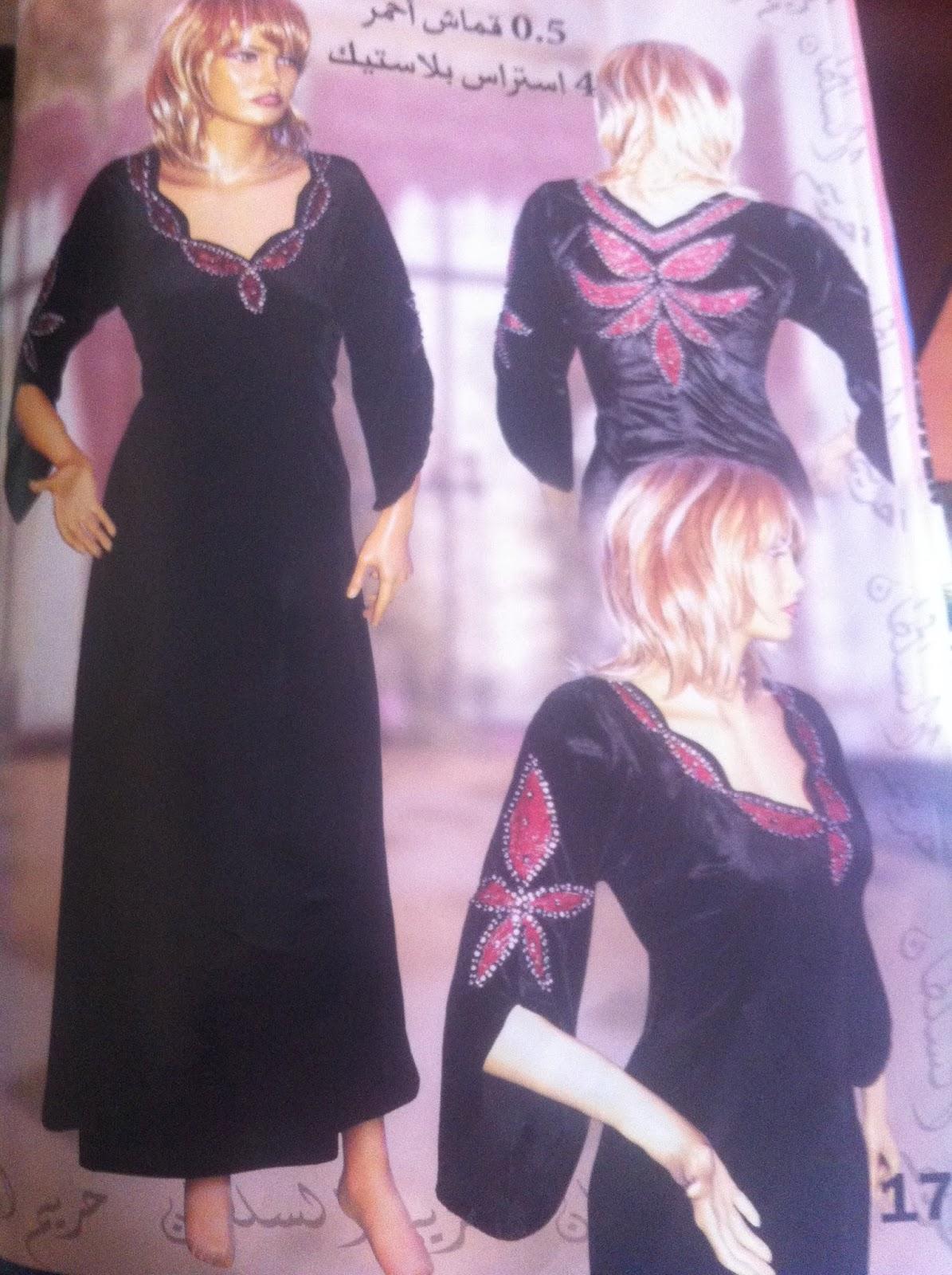 بالصور صور قندورة بيزو بيزو للاعراس قندورة شيك , اجمل قنادر رائعه 4559 8