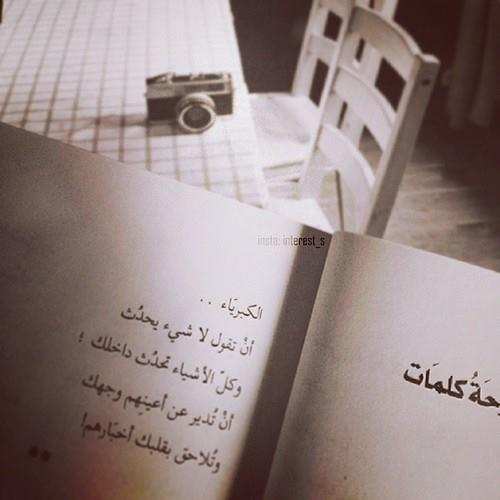 بالصور صور عتاب لحبيبي صور عتاب للحبيب جديدة , كلمات عتاب للحبيب 4566 3