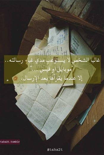بالصور صور عتاب لحبيبي صور عتاب للحبيب جديدة , كلمات عتاب للحبيب 4566 6