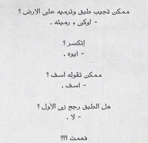 بالصور صور عتاب لحبيبي صور عتاب للحبيب جديدة , كلمات عتاب للحبيب 4566