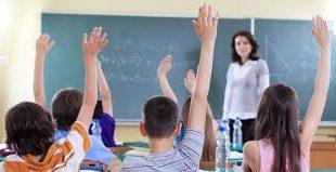 صورة موضوع عن بدء العام الدراسي الجديد , كلمة عن الدراسه