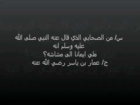 بالصور اسئلة دينيه صعبة جدا واجوبتها , نمى عقلك وذكائك unnamed file 1142