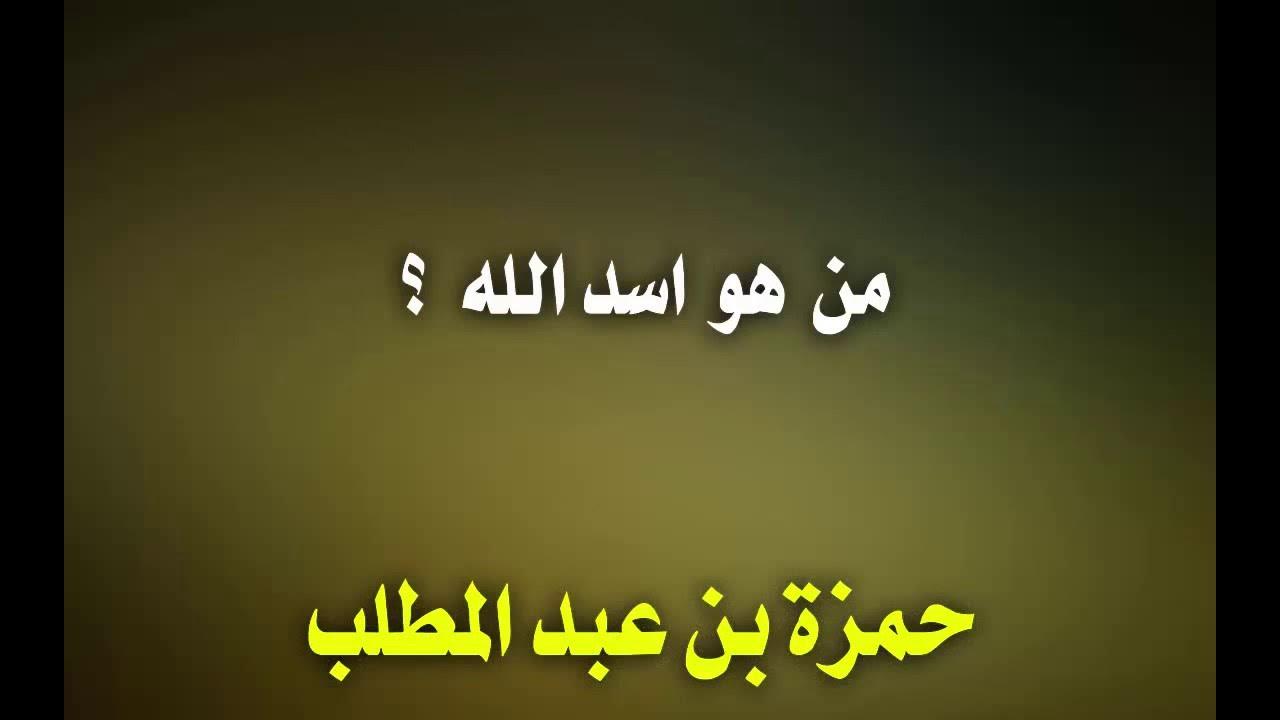بالصور اسئلة دينيه صعبة جدا واجوبتها , نمى عقلك وذكائك unnamed file 1147