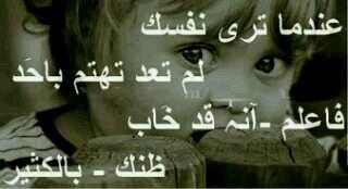 بالصور اشعار غدر وخيانة قصيرة , كلمات معبره حزينه unnamed file 1255