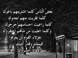 بالصور اشعار غدر وخيانة قصيرة , كلمات معبره حزينه unnamed file 1256