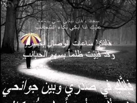 بالصور اشعار غدر وخيانة قصيرة , كلمات معبره حزينه unnamed file 1257