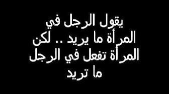 بالصور اشعار غدر وخيانة قصيرة , كلمات معبره حزينه unnamed file 1258