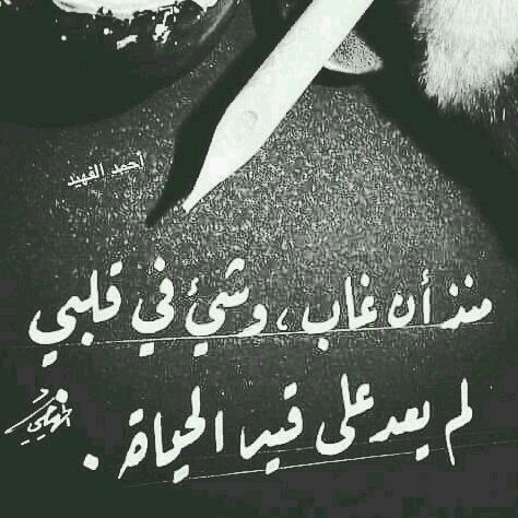 بالصور اشعار غدر وخيانة قصيرة , كلمات معبره حزينه unnamed file 1260