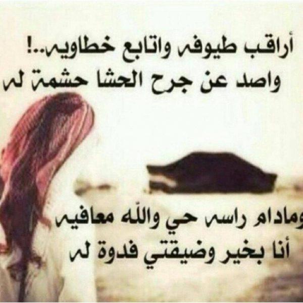 بالصور اشعار بدوية عن الصداقة , اجمل مايقال للصديق unnamed file 1296