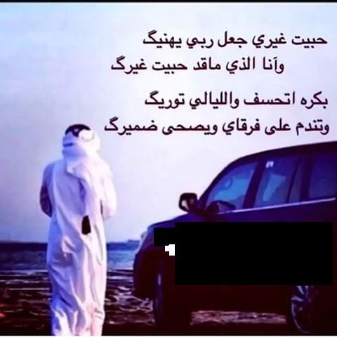 بالصور اشعار بدوية عن الصداقة , اجمل مايقال للصديق unnamed file 1298