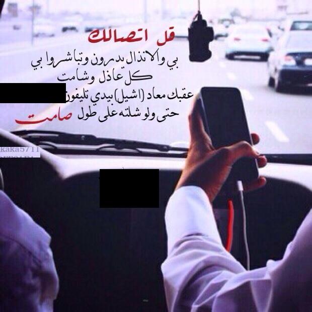 بالصور اشعار بدوية عن الصداقة , اجمل مايقال للصديق unnamed file 1299