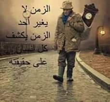 بالصور اشعار بدوية عن الصداقة , اجمل مايقال للصديق unnamed file 1300