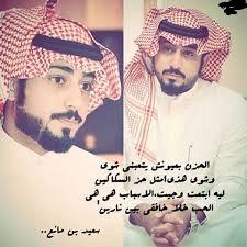 بالصور اشعار مكتوبه للشاعر محمد جارالله السهلي , اجدد شعر محمد جار الله unnamed file 1336