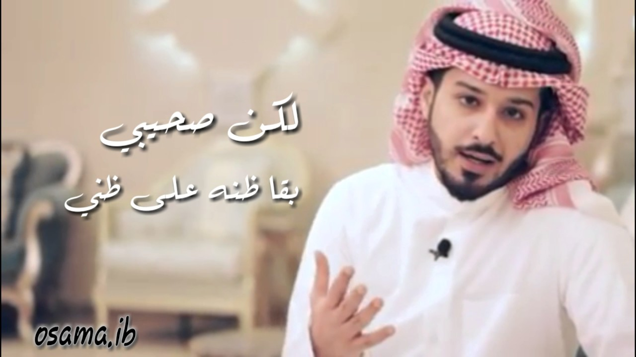 بالصور اشعار مكتوبه للشاعر محمد جارالله السهلي , اجدد شعر محمد جار الله unnamed file 1337