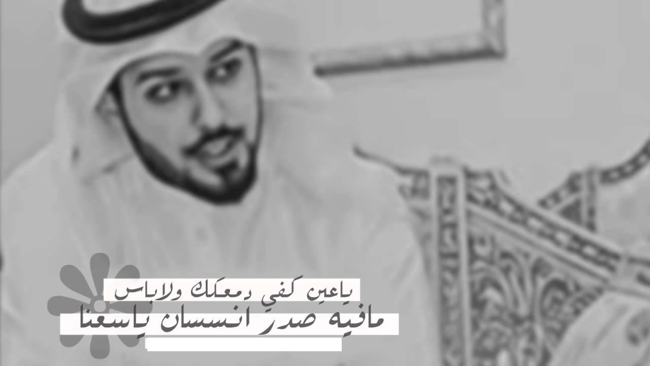 بالصور اشعار مكتوبه للشاعر محمد جارالله السهلي , اجدد شعر محمد جار الله unnamed file 1338