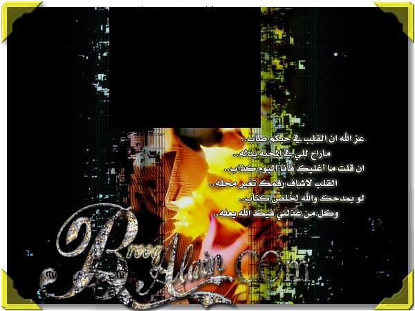 صوره صور خلفيات شعر شعرية رومانسية حب عتاب شوق اعتذار جديدة مكتوب عليها اشعار طويلة , كلمات عن الحب