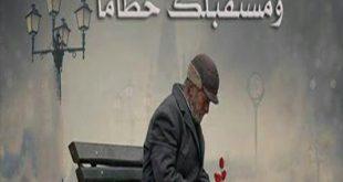 صوره امثال حزينة , كلمه معبره عن الحزن