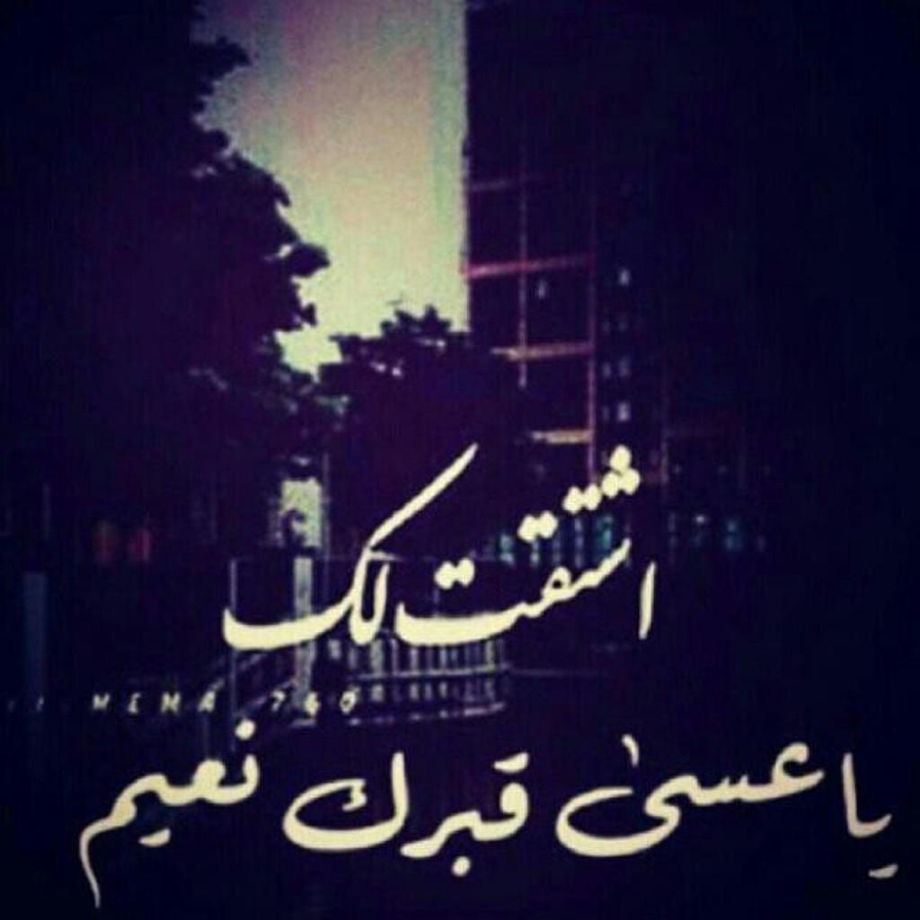 صورة صور حزينه مكتوب عليها صور فيها كلام عن الوداع , اجمل العبارات عن الفراق