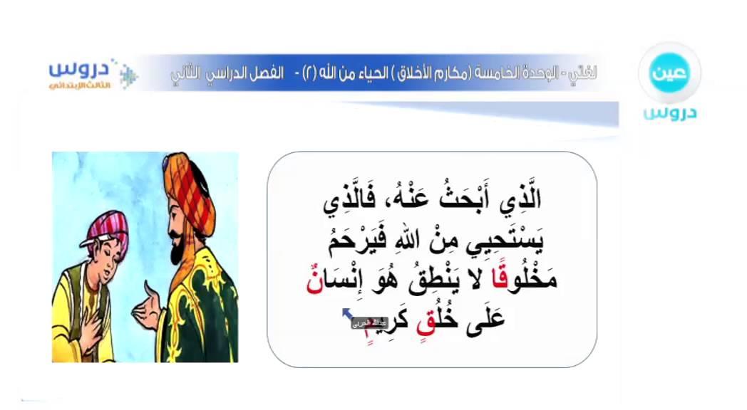 بالصور صور عن مكارم الاخلاق , صوره مكتوبه عليها عن الخلق unnamed file 1796