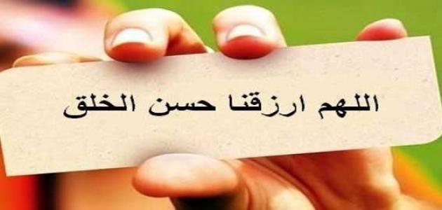 بالصور صور عن مكارم الاخلاق , صوره مكتوبه عليها عن الخلق unnamed file 1801