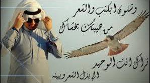 صورة ابيات مدح قصيره , اروع قصيده مدح للرجال