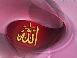 بالصور صورة كلمة الله خلفية لاسم الله صور كلمة الله , احدث خلفيات لكلمه الله unnamed file 1868