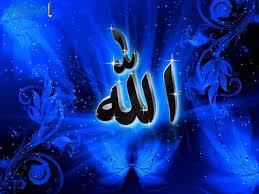 بالصور صورة كلمة الله خلفية لاسم الله صور كلمة الله , احدث خلفيات لكلمه الله unnamed file 1869