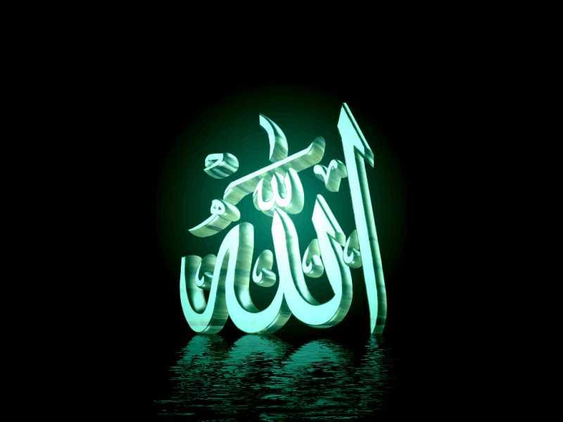 بالصور صورة كلمة الله خلفية لاسم الله صور كلمة الله , احدث خلفيات لكلمه الله unnamed file 1870