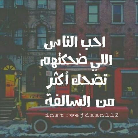 بالصور صور ضحك صور وناسه , صوره معبره عن الضحك unnamed file 1955