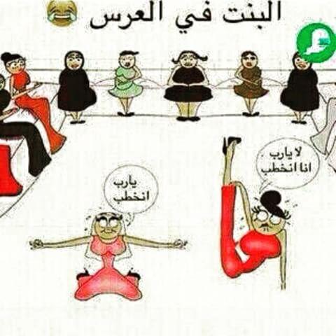 بالصور صور ضحك صور وناسه , صوره معبره عن الضحك unnamed file 1956